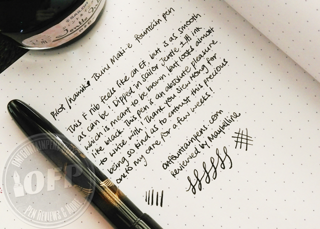 Namiki-Togidashi-hira-crane-writing-sample